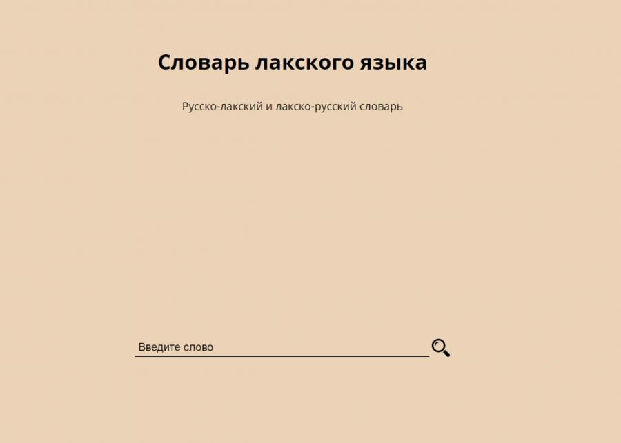 online русско исламский словарь